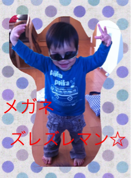 image-20130118160451.png
